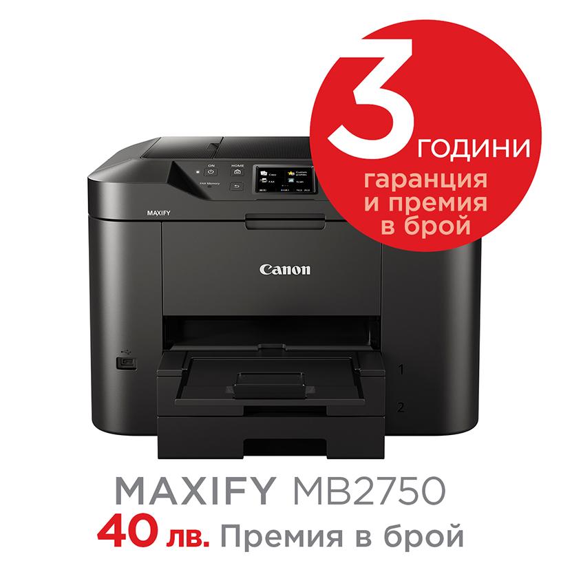 maxify_mb2750