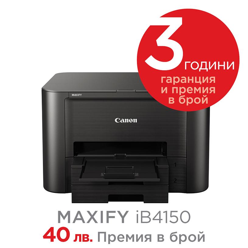 maxify_ib4150