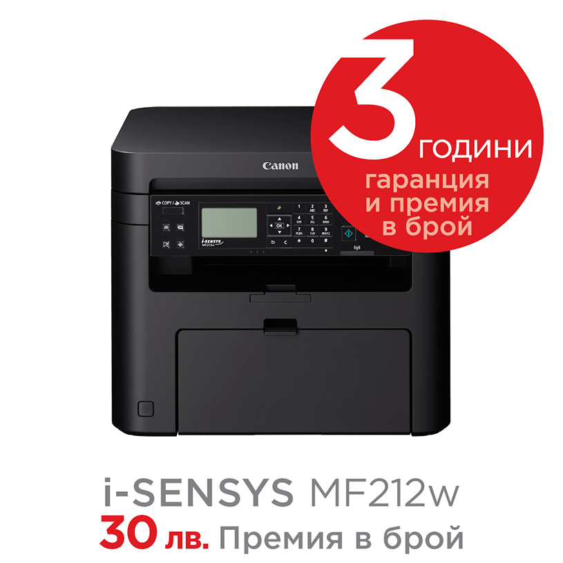 i-sensys-mf212w