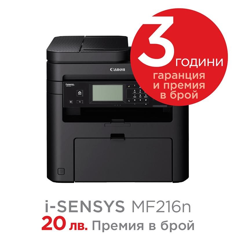 i-sensys-mf216n
