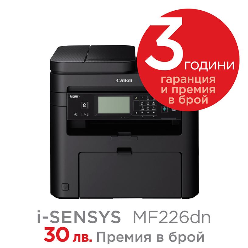 i-sensys-mf226dn
