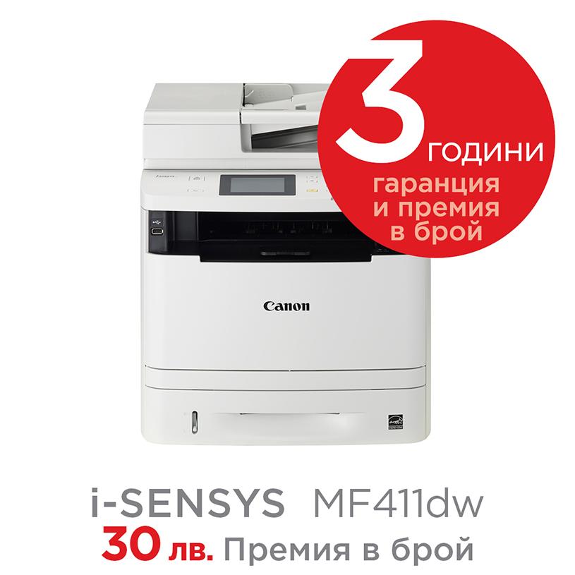 i-sensys-mf411dw
