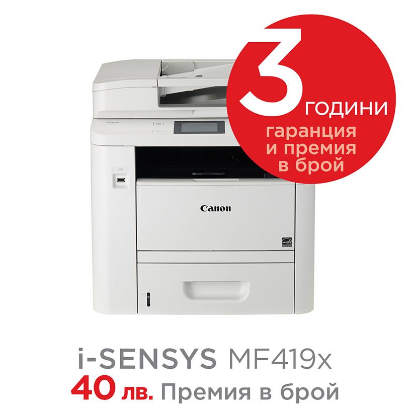 i-sensys-mf419x