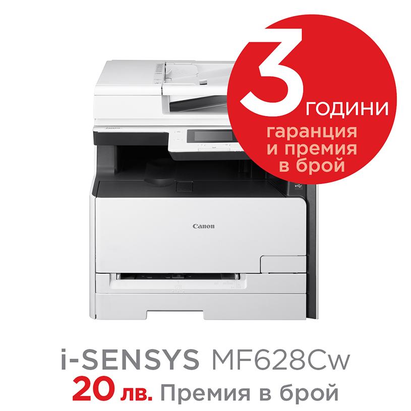 i-sensys-mf628cw