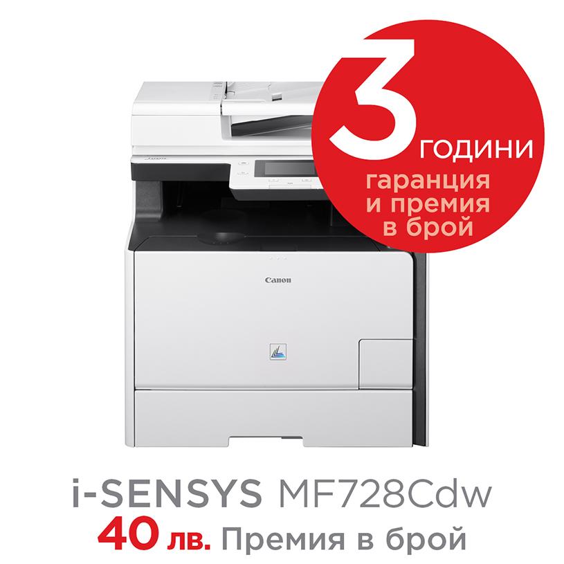 i-sensys-mf728cdw