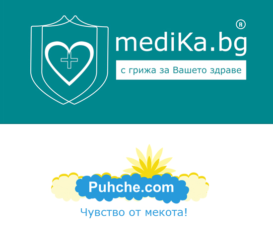 medika-puhche